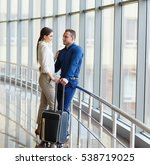 couple in love on vacation.... | Shutterstock . vector #538719025