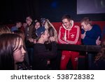 russia  kirov   november  13 ... | Shutterstock . vector #538728382