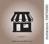 shop vector icon | Shutterstock .eps vector #538743082