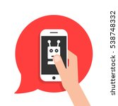 chatbot phone on red speech... | Shutterstock .eps vector #538748332