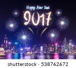 2017 firework over cityscape... | Shutterstock . vector #538762672