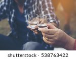 hands make cheers with glasses... | Shutterstock . vector #538763422