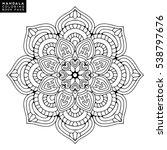 flower mandala. vintage... | Shutterstock .eps vector #538797676