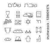 shabbat symbols set. linear...   Shutterstock .eps vector #538809376
