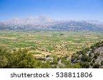 cretan landscape   lasithi... | Shutterstock . vector #538811806