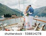 honeymoon couple travel on... | Shutterstock . vector #538814278
