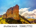 scenic color panoramic south... | Shutterstock . vector #538817752