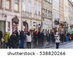 ukraine  lviv   january 3  2015 ... | Shutterstock . vector #538820266