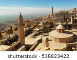 minarets of mardin city in... | Shutterstock . vector #538823422