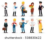 set professions  waiter  doctor ... | Shutterstock .eps vector #538830622