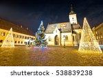 zagreb government square advent ...   Shutterstock . vector #538839238