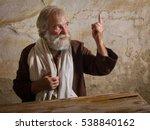 prophet in historical... | Shutterstock . vector #538840162