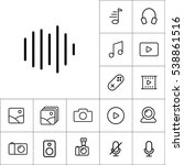 thin line sound wave icon on... | Shutterstock .eps vector #538861516