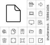 thin line document  blank icon... | Shutterstock .eps vector #538861606