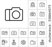 thin line camera icon on white... | Shutterstock .eps vector #538864075