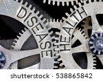 macro photo of tooth wheel... | Shutterstock . vector #538865842