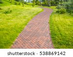 brown stone pathway in the park ...   Shutterstock . vector #538869142
