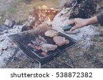 friends enjoying music near... | Shutterstock . vector #538872382