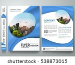 portfolio design vector.... | Shutterstock .eps vector #538873015