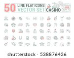 vector graphic set of icons in... | Shutterstock .eps vector #538876426