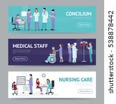 medical care horizontal banners ... | Shutterstock .eps vector #538878442