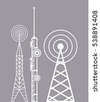 towers telecommunication... | Shutterstock .eps vector #538891408
