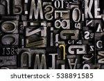 metal letterpress types. ... | Shutterstock . vector #538891585