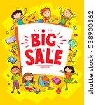 children near paper. template...   Shutterstock .eps vector #538900162