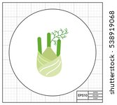 fennel root icon | Shutterstock .eps vector #538919068