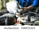 car servicing  oil and filter... | Shutterstock . vector #538921315