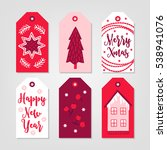 set of christmas gift tags with ... | Shutterstock .eps vector #538941076