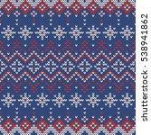 christmas knitting seamless... | Shutterstock .eps vector #538941862