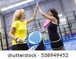 portrait of handshake of paddle ... | Shutterstock . vector #538949452