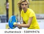 portrait of beautiful young... | Shutterstock . vector #538949476