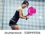 portrait of beautiful young... | Shutterstock . vector #538949506