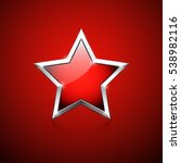 vector red star | Shutterstock .eps vector #538982116