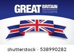 british flag | Shutterstock .eps vector #538990282