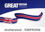 british flag | Shutterstock .eps vector #538990306