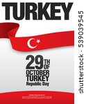the republic day of turkey | Shutterstock .eps vector #539039545