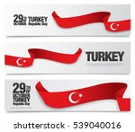 the republic day of turkey | Shutterstock .eps vector #539040016