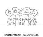 crowd of working little people... | Shutterstock .eps vector #539041036