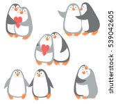 vector set of cute in love... | Shutterstock .eps vector #539042605