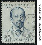 Small photo of RUSSIA KALININGRAD,12 NOVEMBER 2016: stamp printed by Yugoslavia, shows the portrait of Fran Levistik, circa 1965