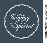 """sunday special"" round banner... 