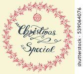 """""""christmas special"""" round... 