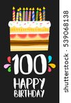 happy birthday number 100 ... | Shutterstock .eps vector #539068138