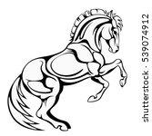 prancing horse | Shutterstock .eps vector #539074912