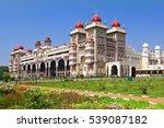 mysore palace in mysore ... | Shutterstock . vector #539087182