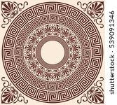 vector greek style background.... | Shutterstock .eps vector #539091346