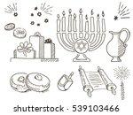 hanukkah chanukah traditional... | Shutterstock .eps vector #539103466